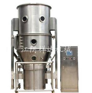 FL-系列沸腾制粒干燥机