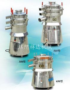 ZS-515/650振荡筛