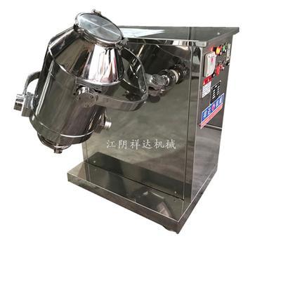SBH-系列三维运动混合机
