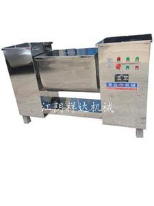 CH-槽型混合机