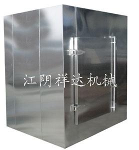 RXH-型系列热风循环烘箱